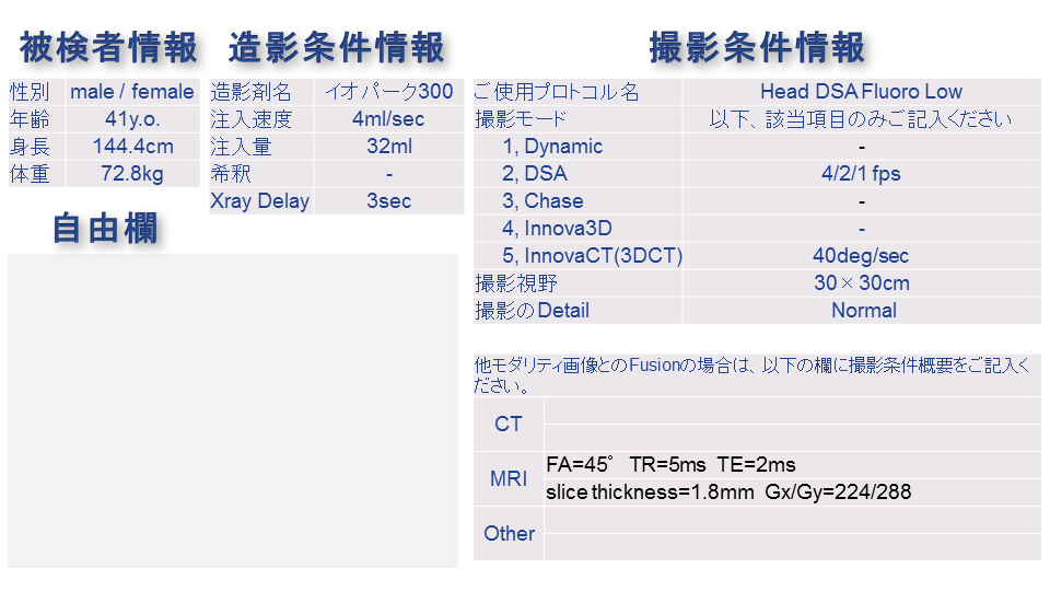 case17-3