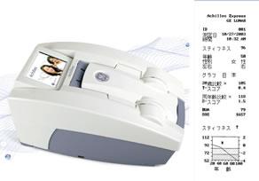 踵骨超音波骨量測定計